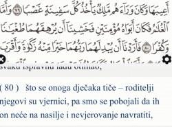 Šta znače riječi u Kur'anu – pa smo se pobojali?