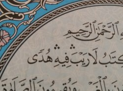 Kako se staje prilikom učenja Kur'ana kada iznad riječi imaju tri tačke?