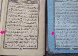 Zašto su u ova dva Kur'ana različiti znakovi za stajanje u ovom ajetu?