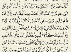 Kako se čita 98 ajet sure Maideh?