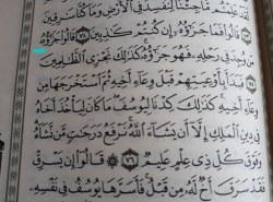 Šta znače ovi znakovi u Kur'anu?