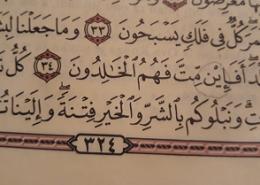 Kako se čita ova riječ u suri Al Anbija 34 ajet?