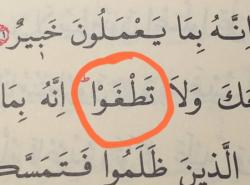 Kako citati ovo,i koja duzina na wav harfu treba da je jer je na kraju?