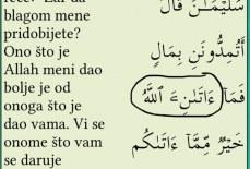 Zašto stajemo na ovoj riječi u suri El Araf, 36 ajet?
