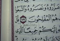 Kako da pročitam ovu riječ u Kur
