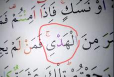 Kako se staje na ovoj riječi kada je na kraju JA bez tački?