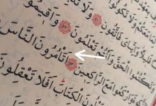 Možete reći kako se čita ova reč, jer ne razumem koja je svrha sukuna na tom mestu?