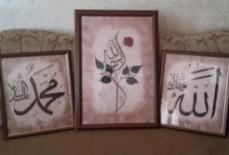 Levhe sa ajetima i Allahovim imenom i levhe sa izrekama nekim bez ajeta i spominjaja Allahovog imena