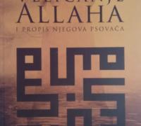 Islamski Dnevni Kviz 60 – Provjera naučenog